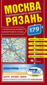 MOSKWA - RIAZAŃ mapa samochodowa 1:600 000 wyd. AGT