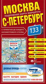 MOSKWA - SANKT PETERSBURG mapa samochodowa 1:600 000 wyd. AGT
