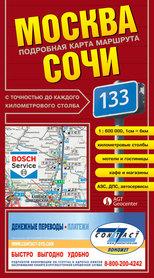 MOSKWA - SOCZI mapa samochodowa 1:600 000 wyd. AGT