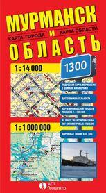 MURMAŃSK I REGION ROSJA plan miasta i mapa samochodowa 1:14 000/1 000 000 wyd. AGT