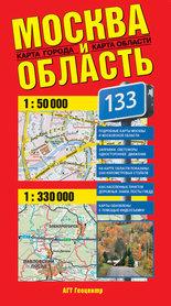 MOSKWA I REGION ROSJA plan miasta i mapa samochodowa 1:50 000/330 000 wyd. AGT