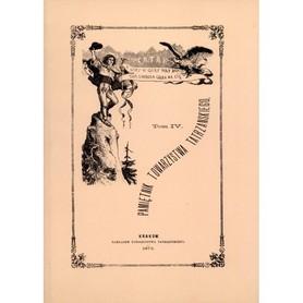PAMIĘTNIK TOWARZYSTWA TATRZAŃSKIEGO TOM IV rok 1879