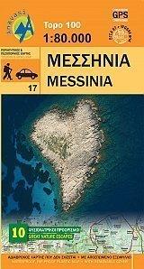 MESSINIA (PD-ZACH PELOPONEZ) mapa regionu 1:80 000 ANAVASI GRECJA