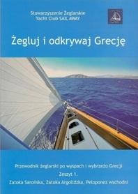 ŻEGLUJ I ODKRYWAJ GRECJĘ Zeszyt 1 Zatoka Sarońska, Zatoki Argolidzka, Peloponez Wschodni INTROGRAF