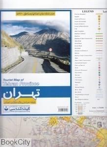 TEHERAN mapa samochodowa prowincji 1:440 000 GITASHENASI - Iran