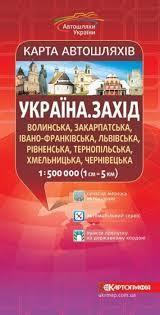 UKRAINA ZACHODNIA mapa samochodowa 1:500 000 Kartografija