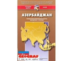 AZERBEJDŻAN mapa geograficzna 1:750 000 Roskartografija