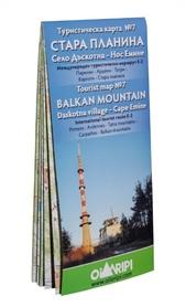 Daskotna village to Cape Emine No. 7 wodoodporna mapa turystyczna 1:50 000 Oilarpi Bułgaria