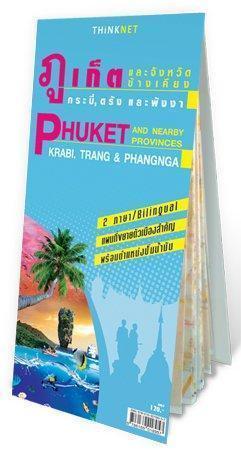 Phuket 1: 250 000 mapa turystyczna - Thinknet - Tajlandia