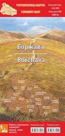 BORŻAWA (Ukraina) mapa turystyczna laminowana  1:50 000 Hutyriak