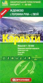 KARPATY Żdenijewo, Połonina Równa-Pikuj mapa turystyczna 1:50 000 Kartografia Kijów