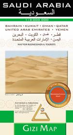 ARABIA SAUDYJSKA mapa geograficzna 1:3 000 000 GIZIMAP