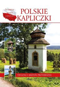 POLSKIE KAPLICZKI ARYSTOTELES 2019