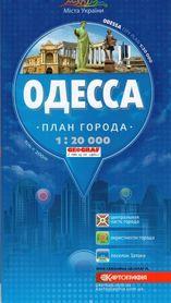 ODESSA plan miasta 1:20 000 Kartografia Kijów