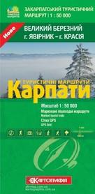 KARPATY Wielkie Berezne mapa turystyczna 1:50 000 Kartografia Kijów