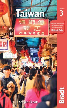 TAJWAN TAIWAN przewodnik BRADT WYD 3 2019 (1)