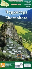 CZARNOHORA mapa turystyczna laminowana 1:50 000 HUTYRIAK