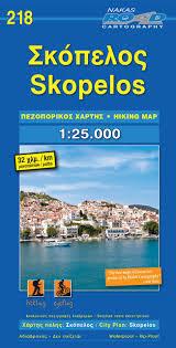 SKOPELOS wodoodporna mapa turystyczna 1:25 000 NAKAS ROAD CARTOGRAPHY