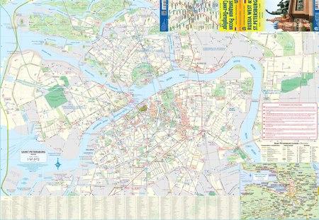 SANKT PETERSBURG ROSJA ZACHODNIA mapa 1:14 000 / 1:3 200 000 ITMB 2019 (3)