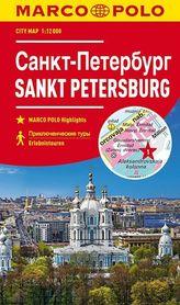 SANKT PETERSBURG laminowany plan miasta 1:15 000 MARCO POLO 2019