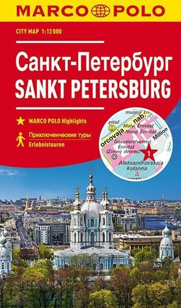 SANKT PETERSBURG laminowany plan miasta 1:15 000 MARCO POLO 2019 (1)