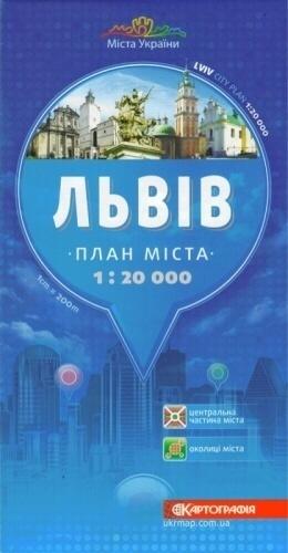 LWÓW plan miasta 1:20 000 Kartografia Kijów
