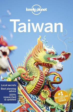 TAJWAN TAIWAN W.11 przewodnik turystyczny LONELY PLANET 2020 (1)