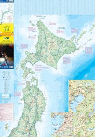 JAPONIA mapa wodoodporna 1:1 100 000 ITMB 2018 (5)