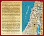 ZIEMIA ŚWIĘTA - ZIEMIA SŁOWA Biblijny przewodnik po Ziemi Świętej TUM 2020 (2)