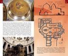 ZIEMIA ŚWIĘTA - ZIEMIA SŁOWA Biblijny przewodnik po Ziemi Świętej TUM 2020 (5)