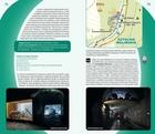 GÓRY SOWIE ilustrowany przewodnik z mapami PLAN 2020 (3)