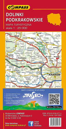 DOLINKI PODKRAKOWSKIE mapa turystyczna 1:25 000 COMPASS 2020 (2)