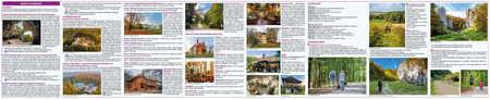 DOLINKI PODKRAKOWSKIE mapa turystyczna 1:25 000 COMPASS 2020 (3)