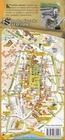 SANDOMIERZ I OKOLICE plan miasta 1:11 000  mapa 1:50 000 STUDIO PLAN (2)