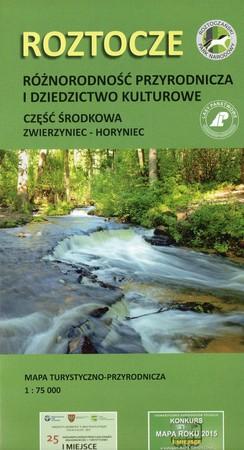 ROZTOCZE zestaw trzech map turystyczno-przyrodniczych KARTPOL (8)