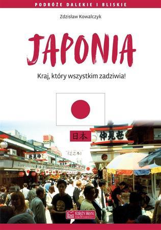 JAPONIA Kraj, który wszystkim zadziwia! KSIĘŻY MŁYN (1)