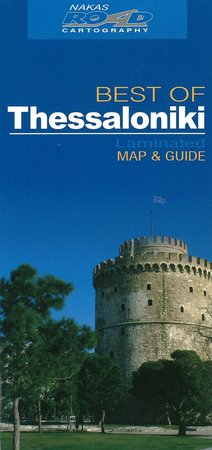 THESSALONIKI SALONIKI plan miasta laminowany 1:7 000 NAKAS ROAD CARTOGRAPHY (1)