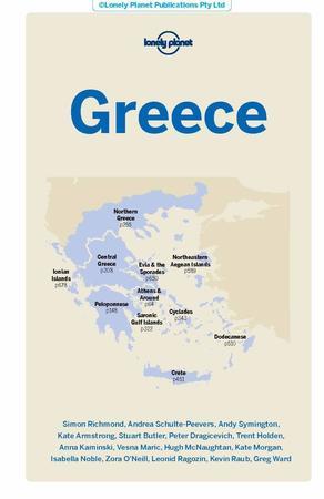 GRECJA 14 przewodnik LONELY PLANET 2020 (2)