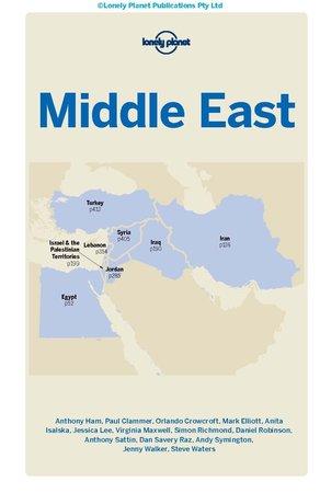 ŚRODKOWY WSCHÓD Middle East 9 przewodnik LONELY PLANET 2018 (2)