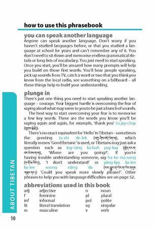TIBETAN Lonely Planet Phrasebook & Dictionary 2020 (6)