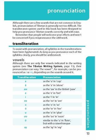 TIBETAN Lonely Planet Phrasebook & Dictionary 2020 (8)