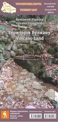 KARPATY WULKANICZNE Kraina Wulkanów 1:50 000 mapa turystyczna HUTYRIAK