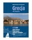 GRECJA DLA ŻEGLARZY przewodnik żeglarski ALMA-PRESS 2020 (1)
