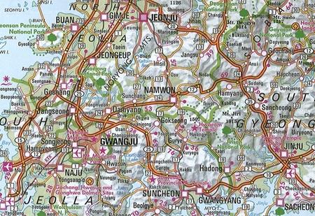 KOREA PÓŁNOCNA I POŁUDNIOWA mapa wodoodporna 1:1 500 000 NELLES MAP (4)