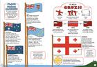 FLAGA NA MASZT! Przewodnik po flagach z całego świata DWIE SIOSTRY 2020 (3)