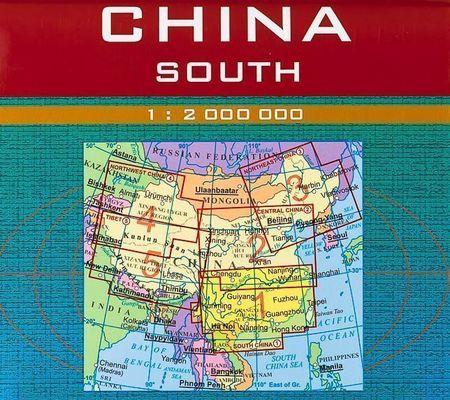 CHINY POŁUDNIOWE cz. 1 mapa geograficzna 1:2 000 000 GIZIMAP (2)
