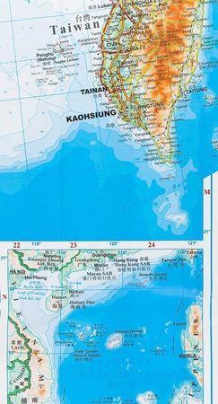 CHINY POŁUDNIOWE cz. 1 mapa geograficzna 1:2 000 000 GIZIMAP (5)