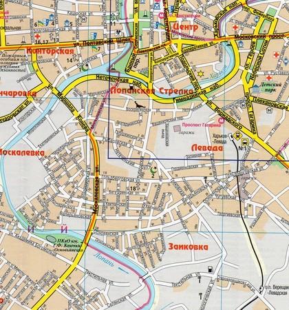 CHARKÓW plan miasta 1:28 000 - Kartografia Kijów (2)