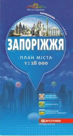 ZAPOROŻE plan miasta 1:28 000 - Kartografia Kijów