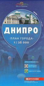 DNIPRO plan miasta 1:26 000 - Kartografia Kijów